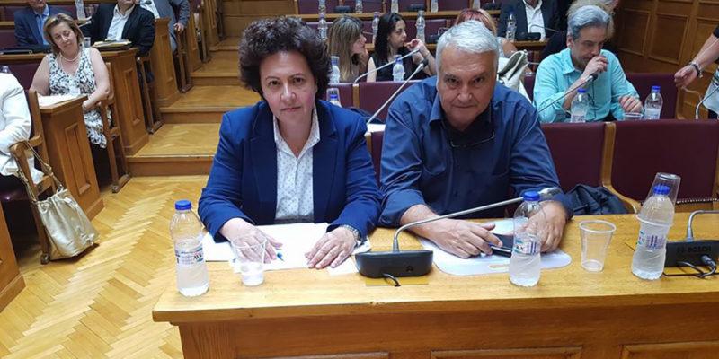 Αθηνά Τραχήλη - Βουλή