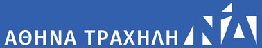 Αθηνά Τραχήλη Logo