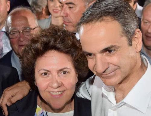Το ευχαριστώ της Αθηνάς Τραχήλη στον Κυριάκο Μητσοτάκη και στη Ντόρα Μπακογιάννη