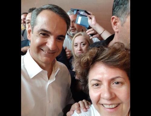 Αθηνά Τραχήλη: Η Ν.Δ. βάζει τέλος  στον Γολγοθά του Έλληνα αγρότη